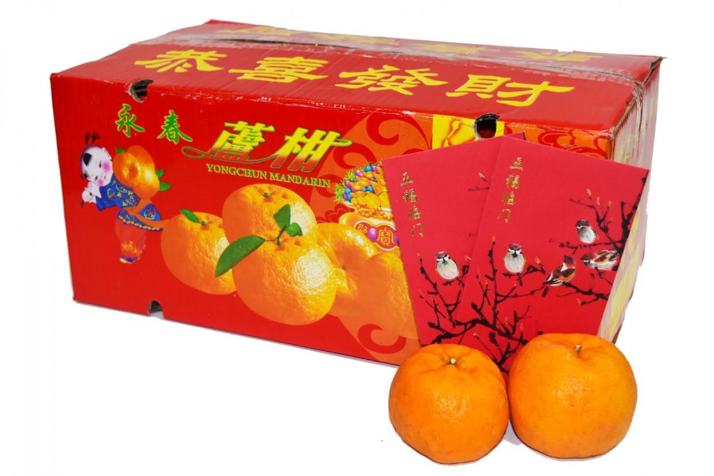 Lukan Gift Boxes – 40/48