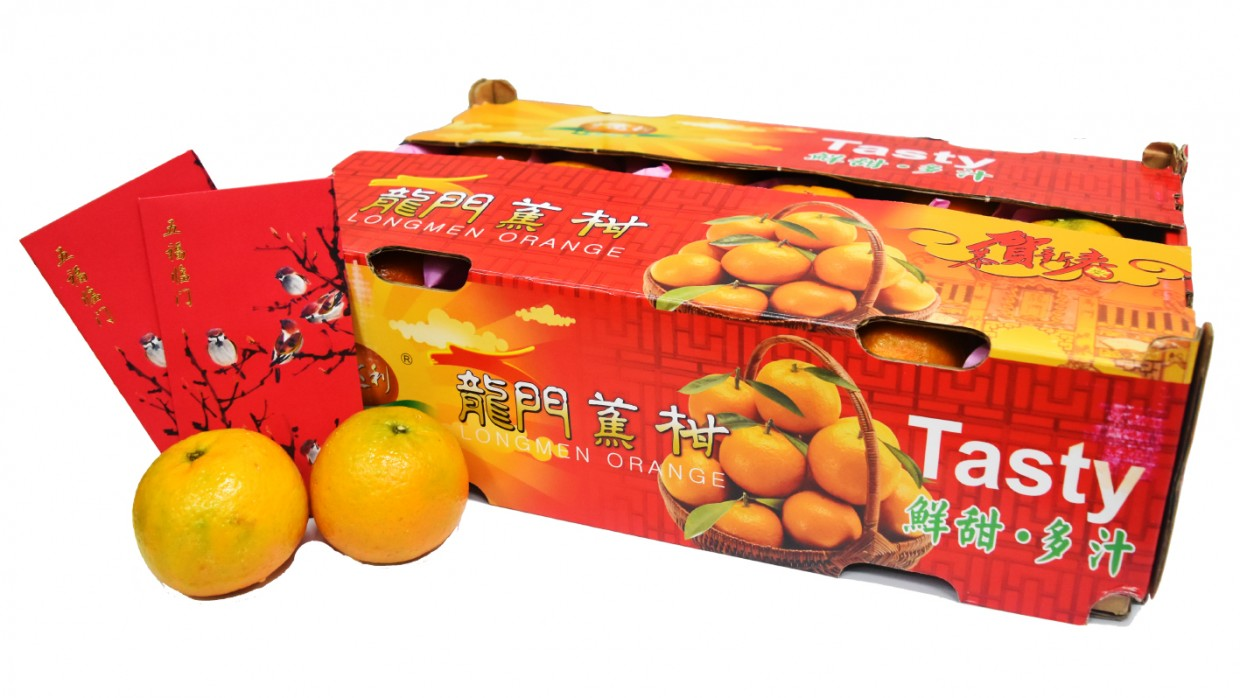 Swatow Gift Boxes – 30/36 (OUT OF STOCK)